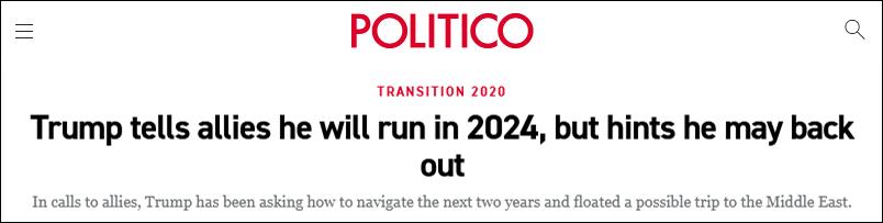 美媒:最近特朗普一直在问,未来两年要做什么?