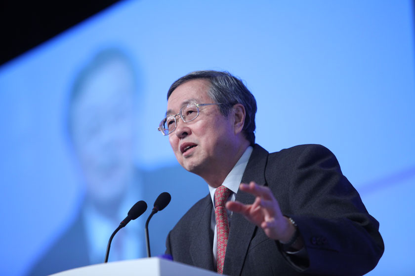 周小川:数字人民币不会取代美元 也不会威胁全球货币体系(全文)