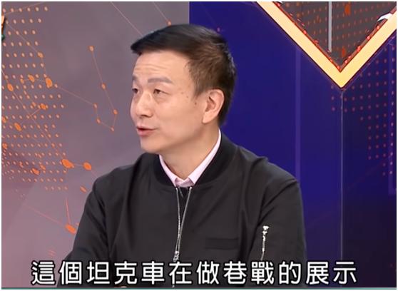 台退将:以为台湾城镇都跟大陆一样是土房子吗?