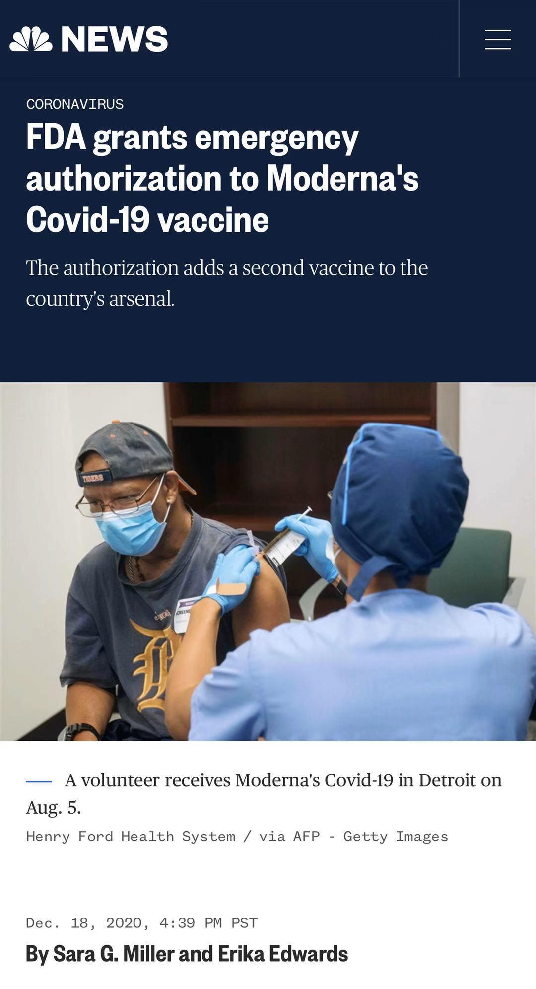 问题接二连三 美国指望疫苗战胜疫情为时尚早