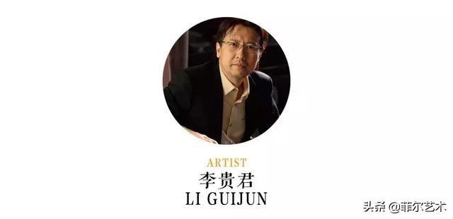 中国第三代写实绘画的代表人物——李贵君作品欣赏