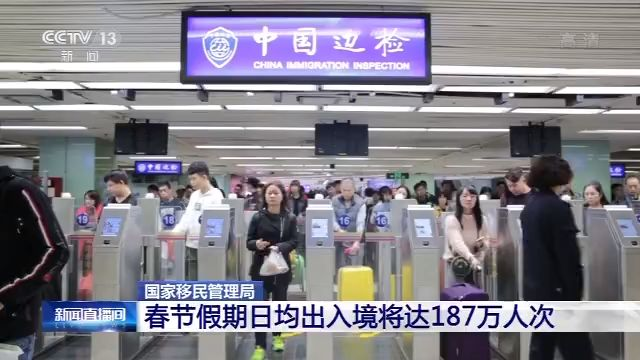 以习近平为核心的党中央2019年治国理政评述
