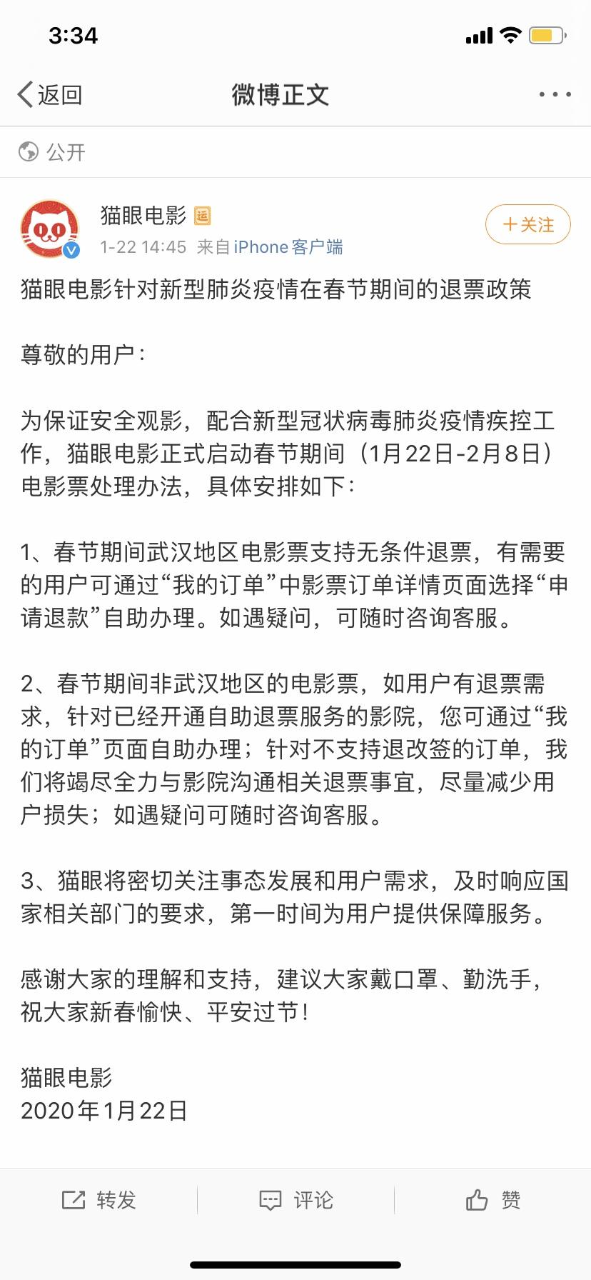 中国联通和中国电信已分别展开6G相关技术研究
