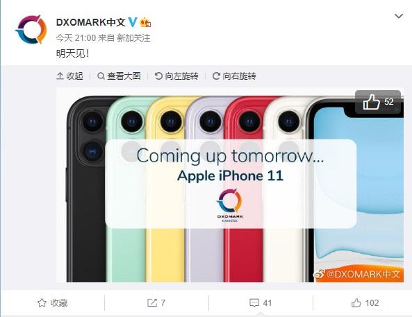 终于来了:DxOMark明天公布苹果iPhone 11相机评分
