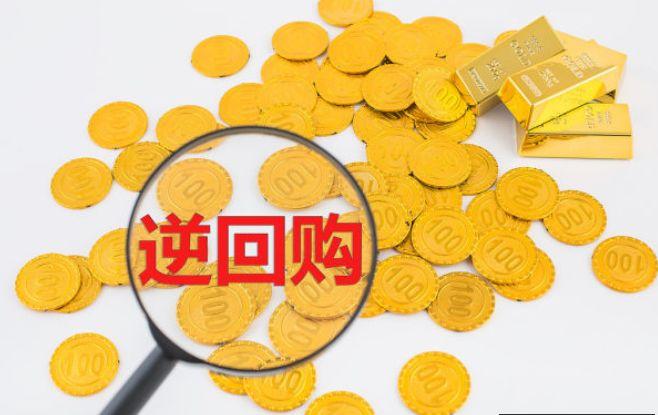 """李书福2020新年致辞:在变化的市场中把握""""不变""""本质"""