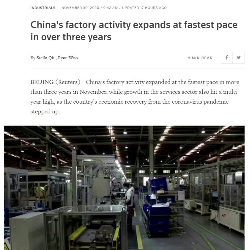从中国经济最新数据中 外媒读出了什么?