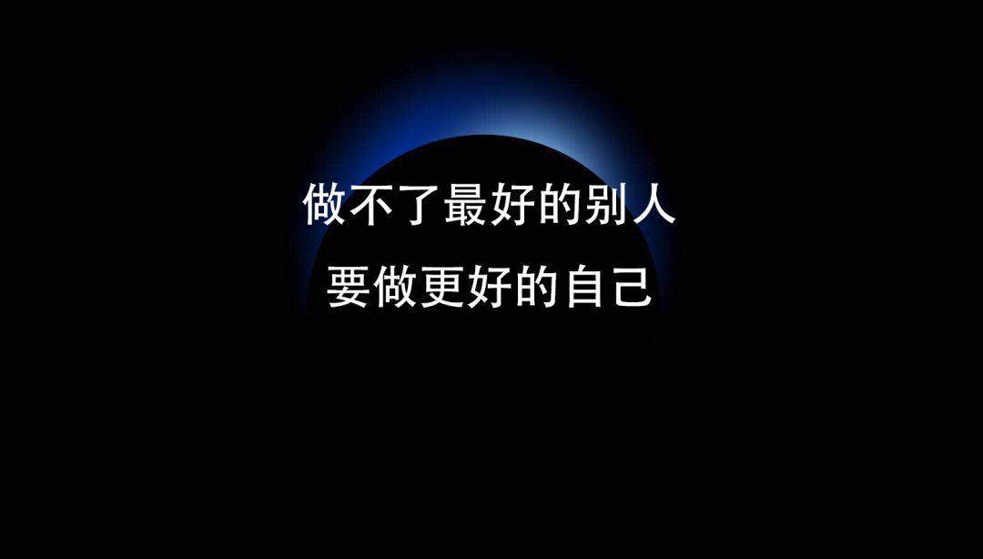 """新京报:工资领或不领""""火神山建设者""""都值得尊敬"""
