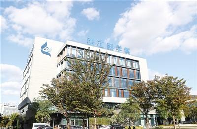 在一批批海归的带动下,张江科学城已荟萃各类科技人才约38万。图为11月3日拍摄的张江科学城。  新华社记者 丁 汀摄