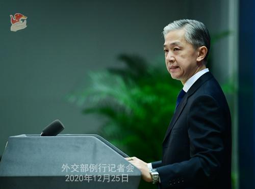 2020年12月25日外交部发言人汪文斌主持例行记者会
