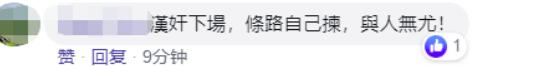 日本记者问
