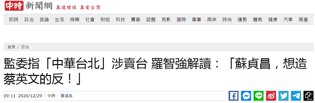 北京怀柔综合性国家科学中心:国家重大科技基础设施建