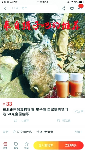 http://www.cyxjsd.icu/wenhuayichan/101601.html