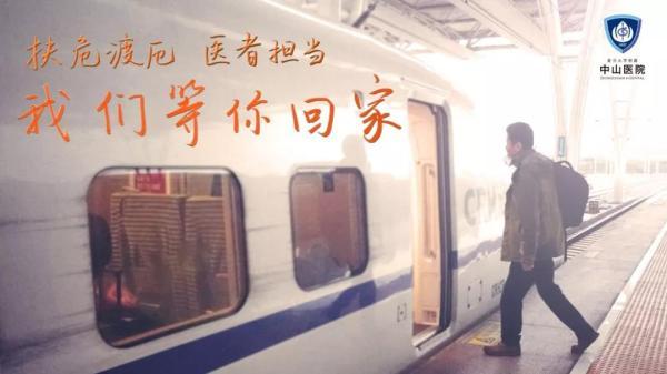 清华教师妻子家中被快递员杀害案被告被判死刑