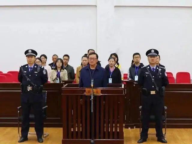 武威市委原书记火荣贵在京所购房产等,已被执行
