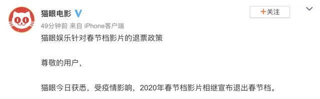 """男子京东商城""""秒杀""""电脑收到快递发现变卫生纸"""