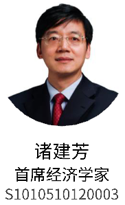 gdp专题_吴江举行GDP核算改革专题培训