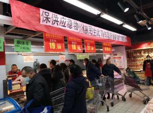 中百超市肉类营业实景图(中百集团供图)