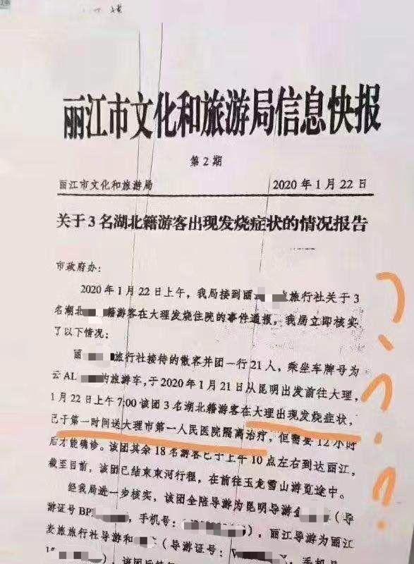 """六部门联手整顿租房乱象""""租金贷""""明确生死线"""