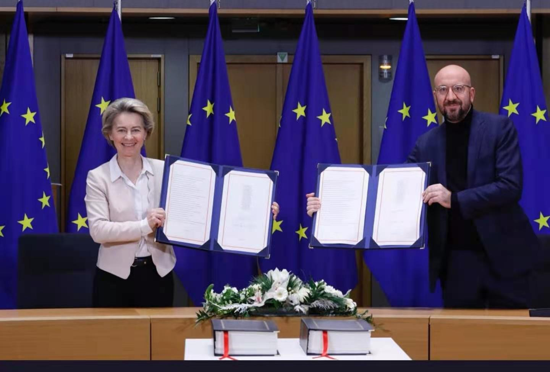 欧盟首脑签署英欧贸易和合作协议