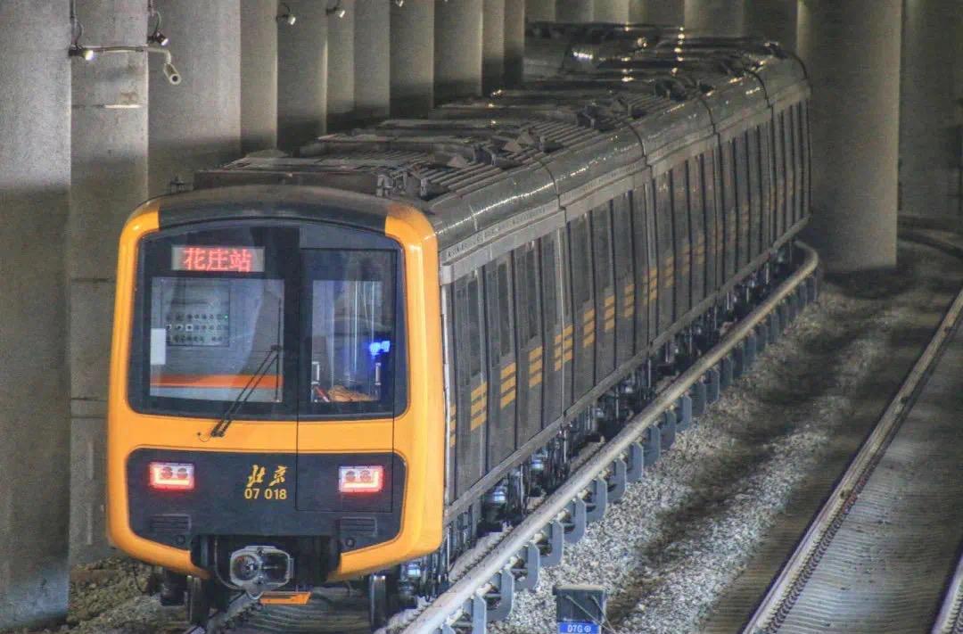 △北京地铁7号线