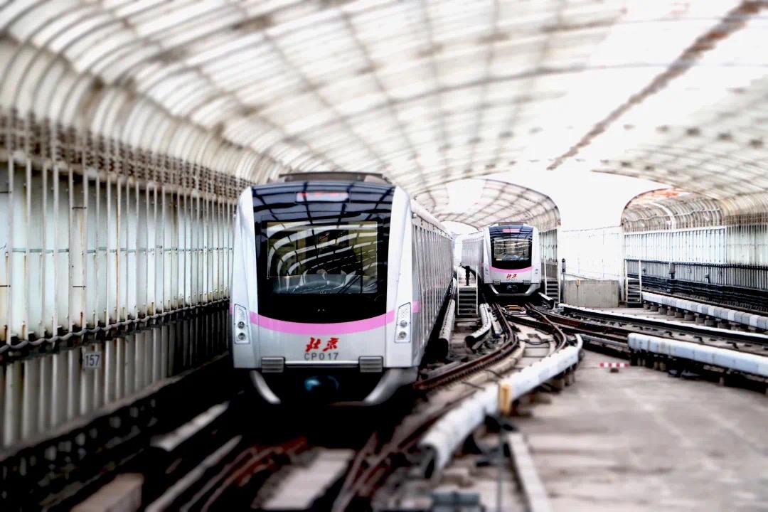 △北京地铁昌平线