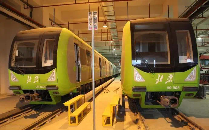 △北京地铁9号线