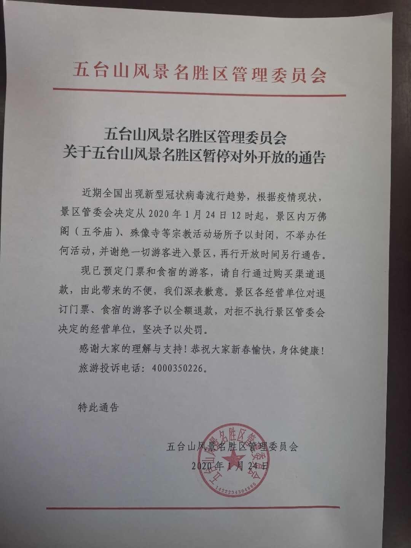 港媒:中国人养了6700万只宠物猫