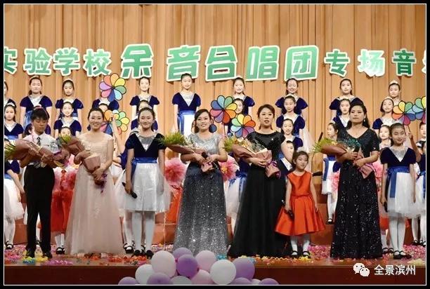 滨州摄影师的2019丨七十华诞 · 我们同唱一首歌