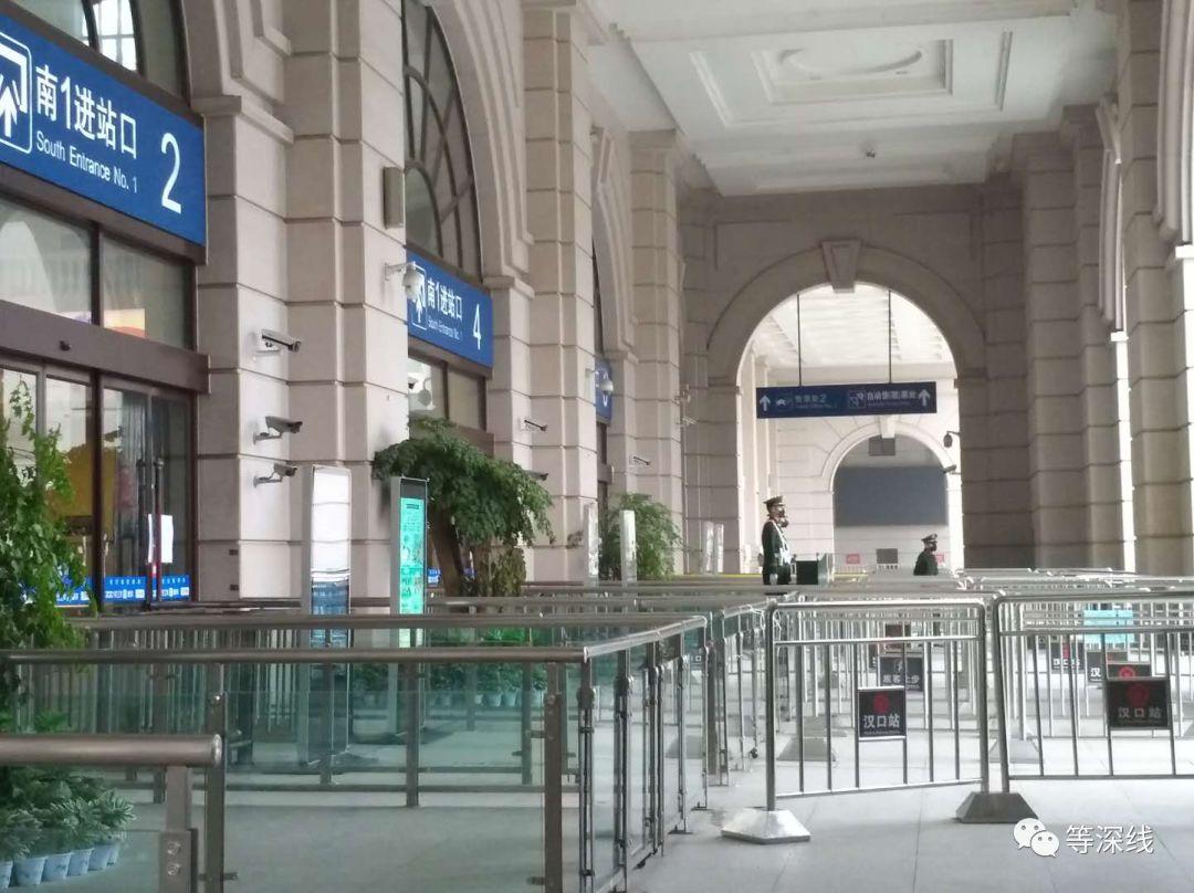 汉口火车站。《等深线》记者王迎春摄