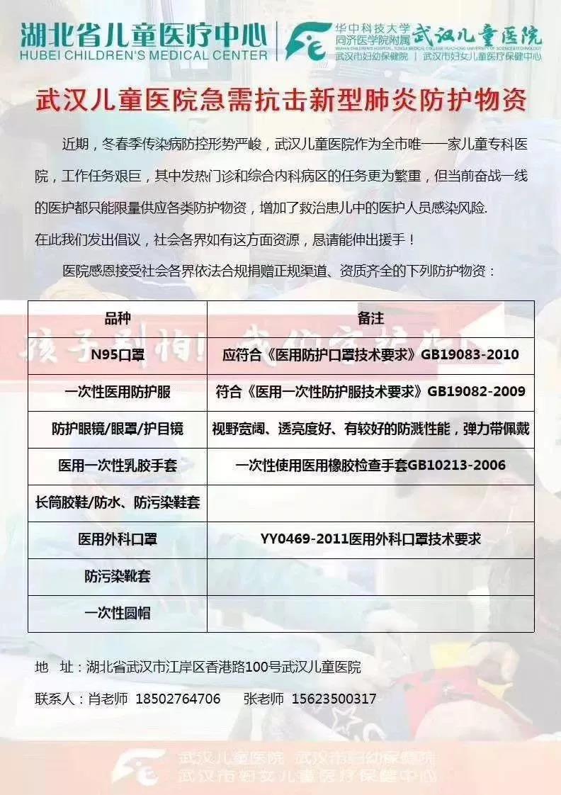 老兵别哭驻香港部队老兵退役向军旗告别