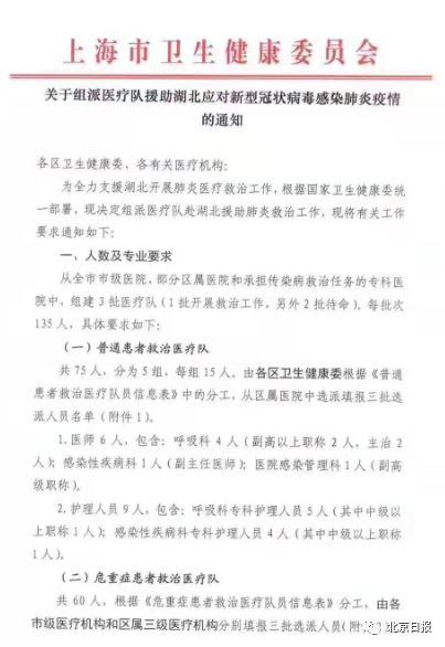 刘天星:科技发展亟须构建新型举国体制