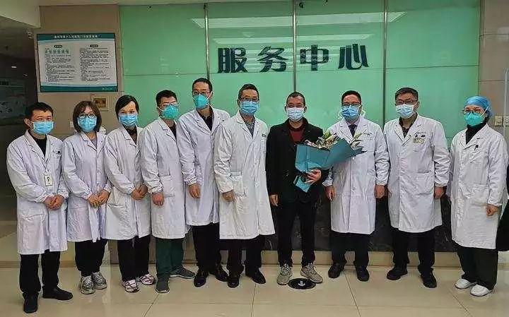 他們 除夕當日治愈出院