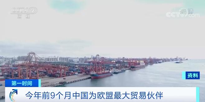 """又创两个""""之最""""!中国这个市场,成全球罕见亮点!"""