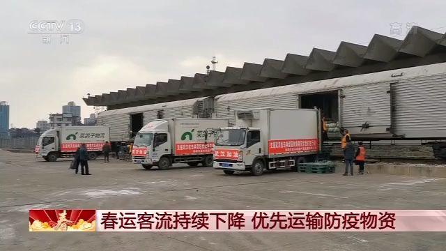 最新消息!济南2.4级地震的具体情况!