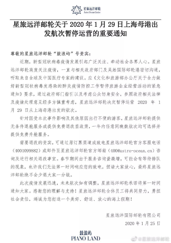 广东省阳江市政协原副主席陈左被双开