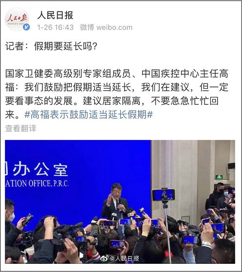 中国联通启动大市场统筹运营组织体系改革