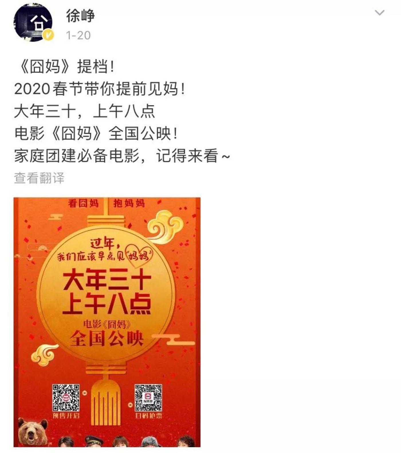 方�9an9c`yi)�d#y��_电影行业下游会如何抵制徐峥与欢喜传媒? 徐峥 欢喜__
