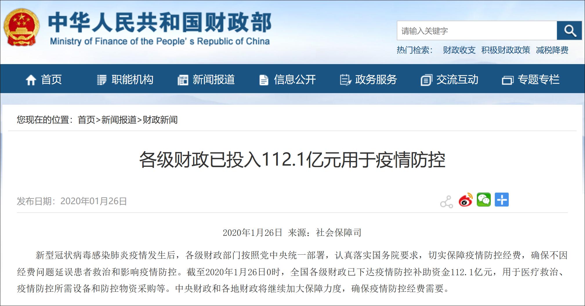 朝劳动党全体会议首次超2天金正恩大谈经济建设