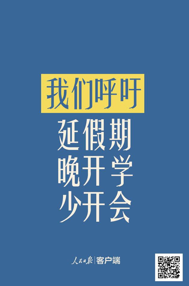 王思聪:希望大家对中国的金融创新有一些包容