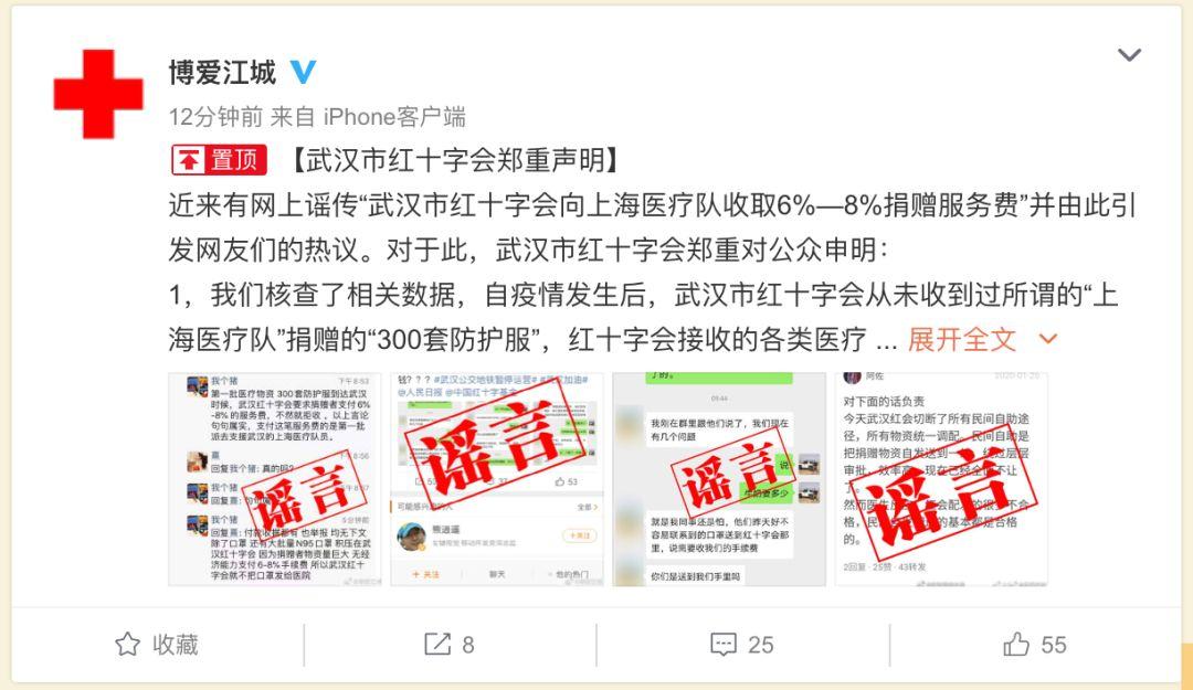 河北张家口公布9个确诊病例行程4例和北京有关