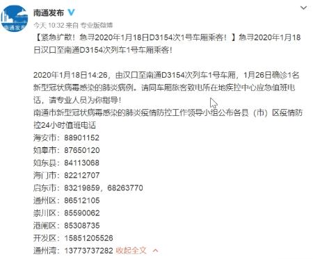 网传牛蛙列入禁食名录相关部门:没有见过此名单
