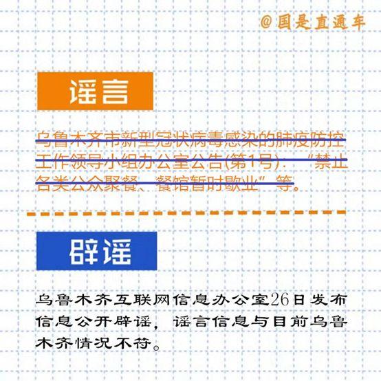 张思莱小课堂:过敏性鼻炎发作怎缓解