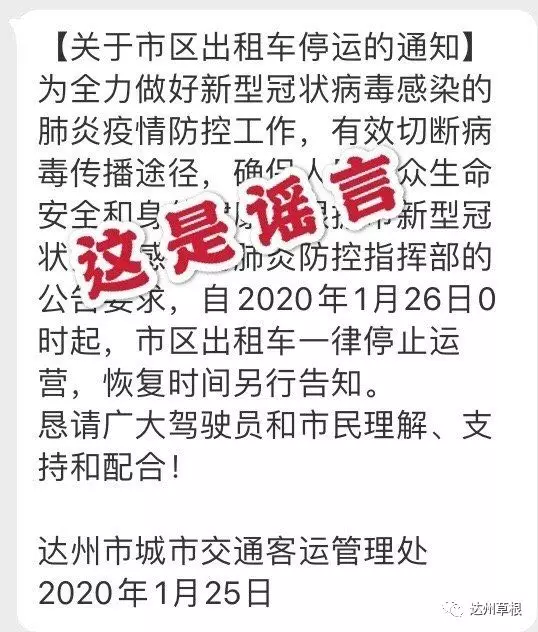 九洲医药网官网