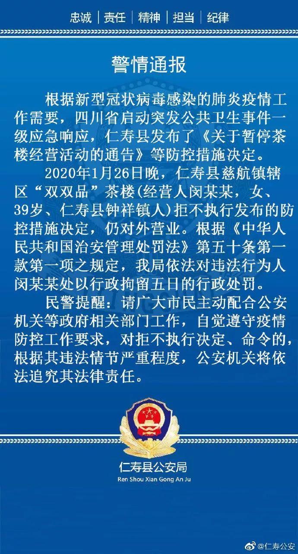 国足vs中国香港?最新回复来了!