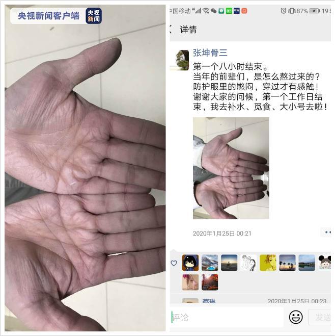 杭州失踪女子已遇害 其丈夫有重大作案嫌疑