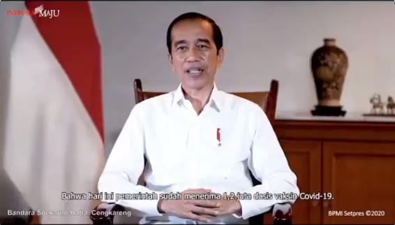 现场:印尼从中国获得首批新冠疫苗 总统亲自宣布喜讯