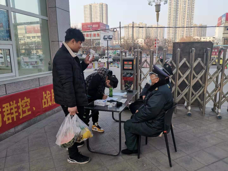 1月27日,永年区一幼区,进门者必要登记并测量体温。 新京报记者 赵凯迪 摄