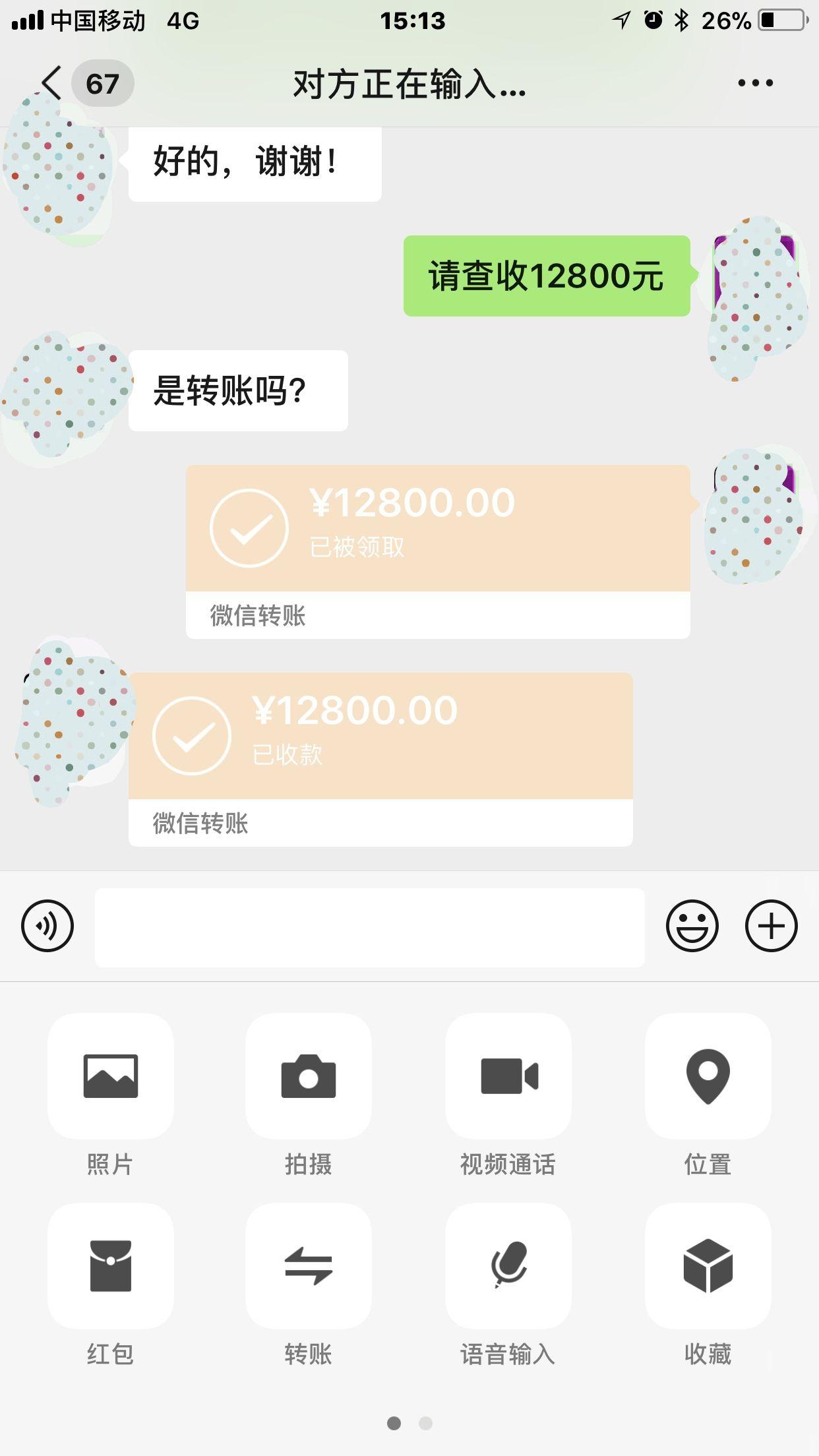 武汉民政局退�罨沟笔氯�12800元遗体运送和火化费�K用。武汉民政局低�吟道供图
