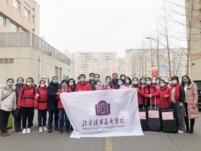 1月27日,清华大学附属北京清华长庚医院医护团队从京起程,驰援武汉。