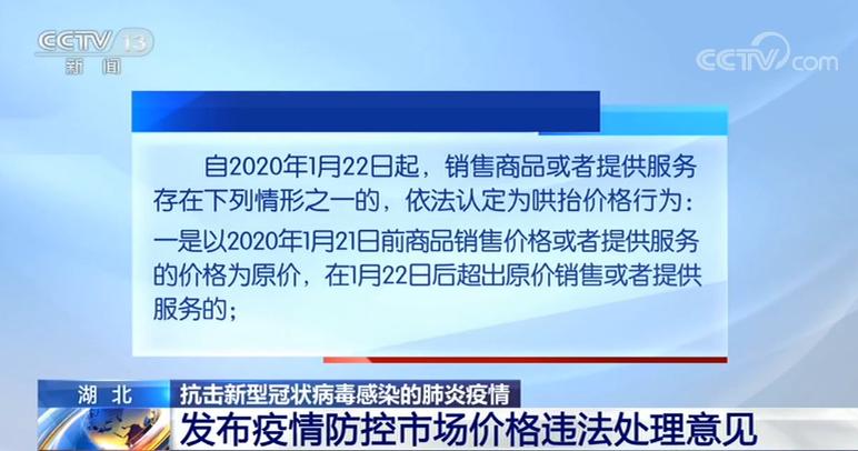 交银国际:阿里巴巴目标价升至262港元重申买入评级